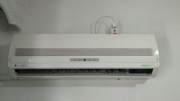 Lg inverter air conditioner 9.000 btu σε Egaleo