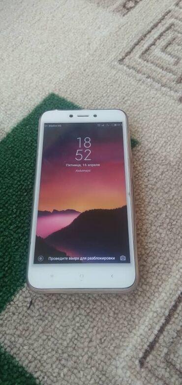 Электроника - Массы: Xiaomi Redmi 4X | 16 ГБ | Золотой | Сенсорный, Отпечаток пальца, Две SIM карты