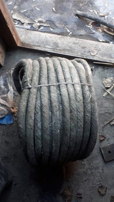 Продаю асбест шнур, асбест нити. Не дорого, распродажа склада! в Бишкек