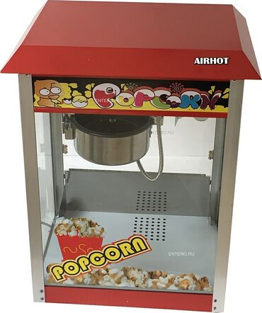 Аппарат для попкорнаairhot pop-6используется на предприятиях