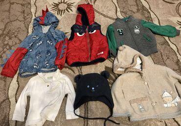 Продаю детские вещи на мальчика! На 8 месяцев - 1,5 года !