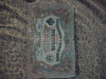 Деньги деньги деньги,царские,советские,кыргызские,состояние разное,на