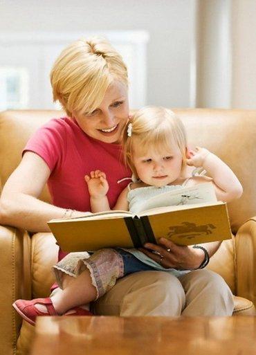 В детский сад Classic TOOОбязанности:помогать детям обслуживать в Ош
