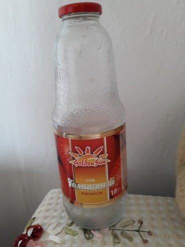 Бутылка для соков. в Бишкек