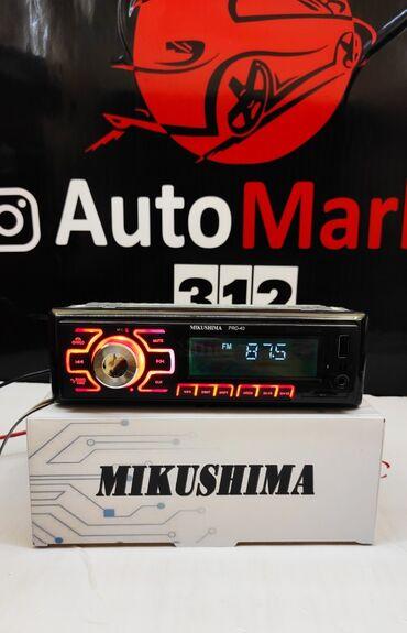 usb адаптер для наушников в Кыргызстан: Mikushima PRO- 40 магнитола с блютузом микушима.Новые модели