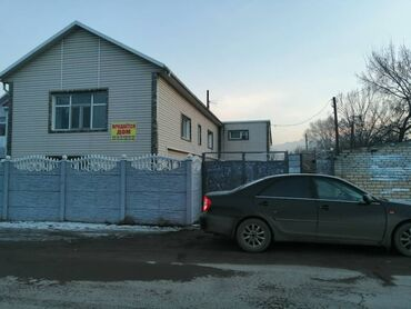 chekhly na aifon 6 в Кыргызстан: Продам Дом 160 кв. м, 6 комнат