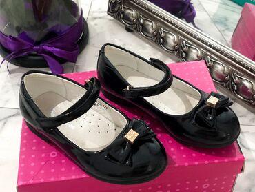 ⠀⠀ Детские туфельки 27 размер Состояние Идеальное 500