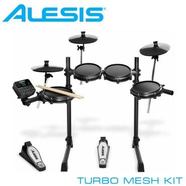 Барабаны: Alesis Turbo Mesh Kit (данная модель барабанной установки по
