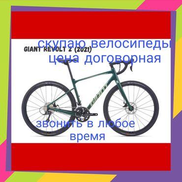 разбит экран телевизора ремонт цена в Кыргызстан: ⚫скупка велосипедов  ⚫цены договорные