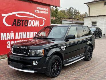 термопрокладки бишкек in Кыргызстан | ГРУЗОВЫЕ ПЕРЕВОЗКИ: Land Rover Range Rover Sport 5 л. 2012 | 123000 км