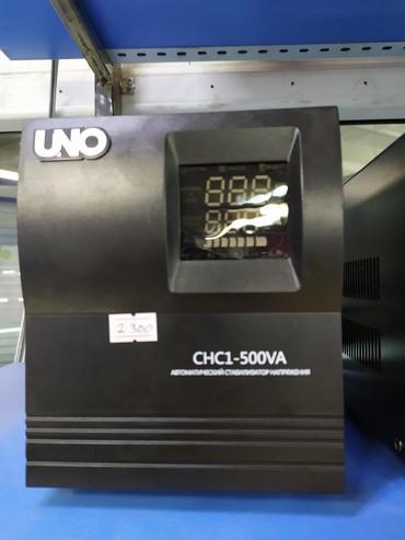 инверторы для солнечных батарей 16000 в Кыргызстан: Стабилизаторы напряжения и инверторы UNO Италия. Табылга Ж8