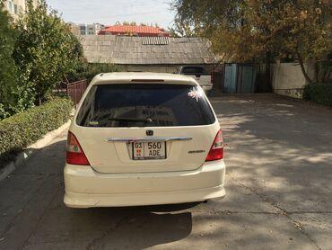 где взять деньги срочно бишкек в Кыргызстан: Honda Odyssey 2.3 л. 2000