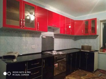 Кухня на заказ любой сложности от 10 тыс сом в Бишкек