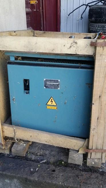 счетная машинка magner 75 в Кыргызстан: Продаю шерстестригальный аппарат в комплекте с точилом и одной