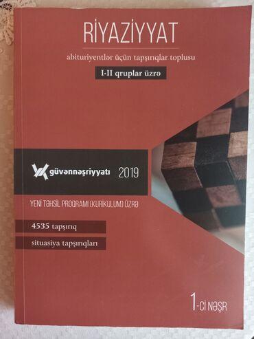 yojik qrup nedir - Azərbaycan: Riyaziyyat 1-2 qrup test toplusu Güven nesriyyat Veziyyeti eladir