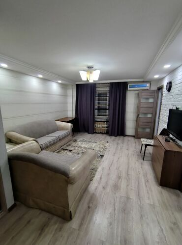 газонокосилка электрическая bosch в Кыргызстан: Квартира посуточно Гостиница посуточноСуточные 1к квартиры . квартира