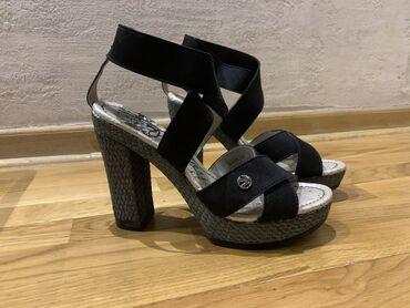 Sandale Replay, crno-sive u broju 38. Imaju kaiševe koji se zategnu na