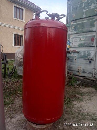 Дом и сад в Кыргызстан: Продаю газовый баллон:Масса-72 кгОбъем общ. -190Объем полезн. -178