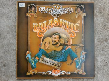 Djordje Balasevic - Celovecernji The Kid (PGP RTB LP 2121514 STEREO - Leskovac