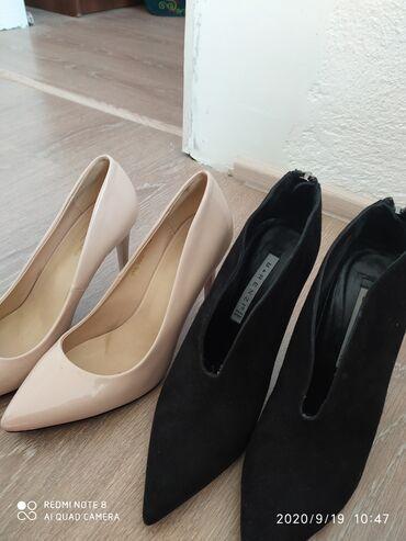 Личные вещи - Бакай-Ата: Туфли