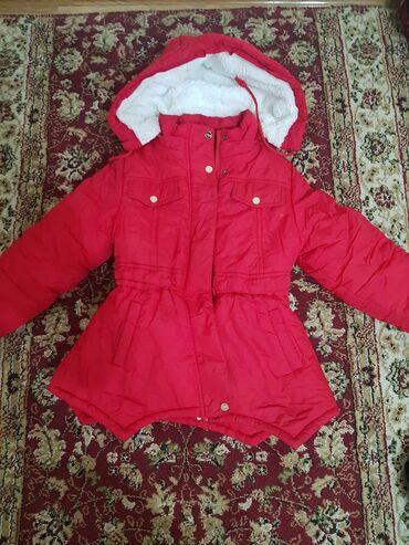 Куртка на 4-5-6 лет в идеальном состоянии, очень теплая