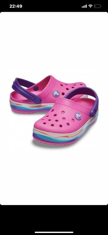 Детская одежда и обувь - Кыргызстан: Оригинал Crocs. В идеальном состоянии