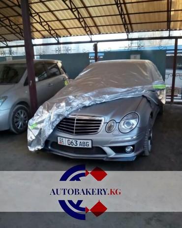 тент в Кыргызстан: Авто тент / Наружный чехол для Авто. Полноценная защита от