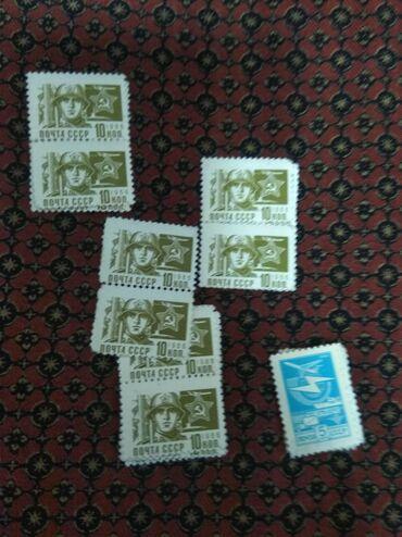 Марки почтовые, производства СССР.1 марка =60 сомов, в наличии 24