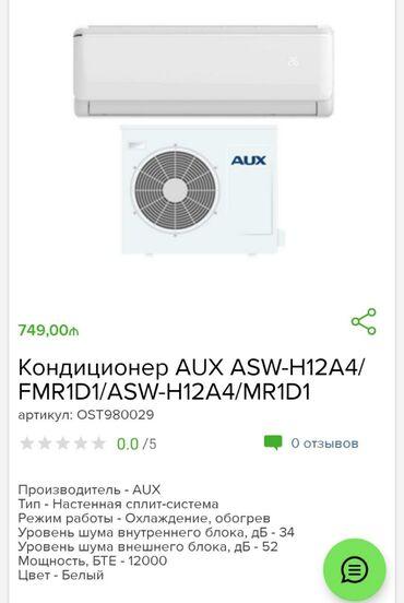 Nağd və 1 kartla 18 ay %siz. birbaş sklatdan satışdır. Çatdırılma Bakı
