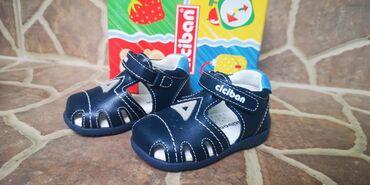 Dečije Cipele i Čizme | Zrenjanin: Ciciban sandale broj 18 NOVO ORIGINAL pogledajte ponudu