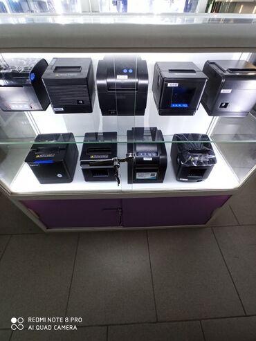 Оборудование для бизнеса в Лебединовка: Принтеры чеков  Принтеры этикеток
