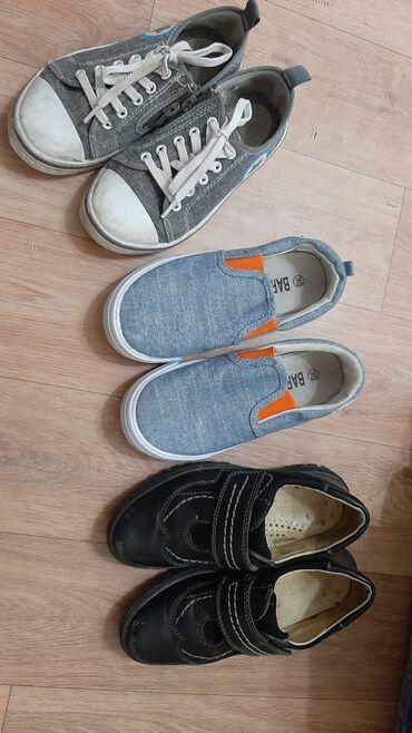 Школьная Б/У обувь 30 размера в отличном состоянии две пары кед и по