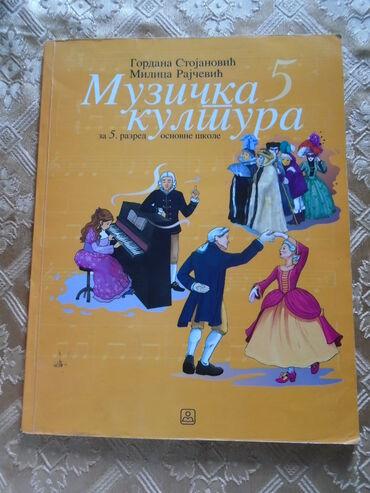 Muzička kultura za 5. razred Osnovne škole, sa CD-om, izdavač Zavod za