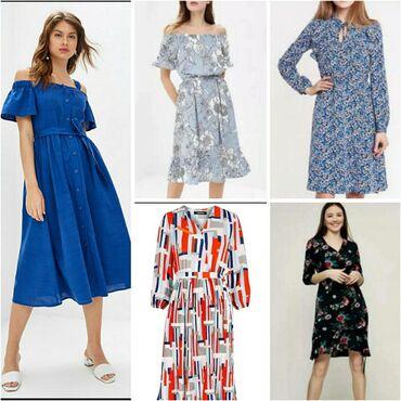 Новые платья размера м-xl.1.Синее Новое. Размер 52-54(российский)