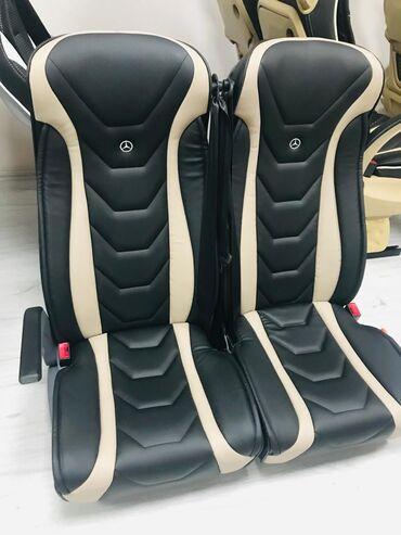 Пассажирские сиденья для микроавтобусовIntouristЦена указана за одно