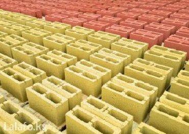 "Продаю пескоблок ""стандарт"": размер 40х20х20 см; толщина стенки 2. 8 с"