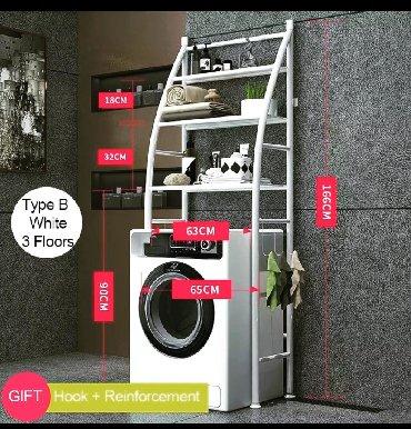 Стеллаж над стиральной машиной. В белом цвете металл. Качество