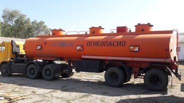 Перевозка ГСМ по Кыргызстану в Каниш-Кия