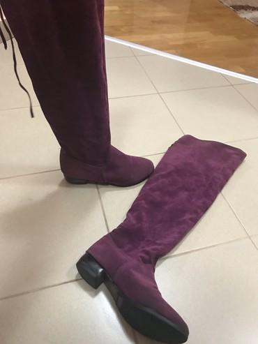 Ljubicaste cizme velur materijal broj 37 cena je 1200 din - Novi Sad