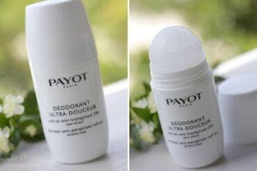 PAYOT антиперспирантШариковый дезодорант-антиперспирант без спирта с