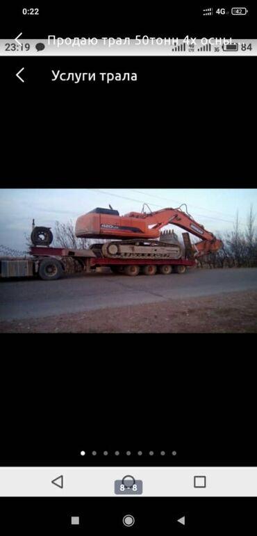Транспорт - Таджикистан: Продаю трал г/п 50т. 4х осный колеса и подушки новые оси бпв круглые