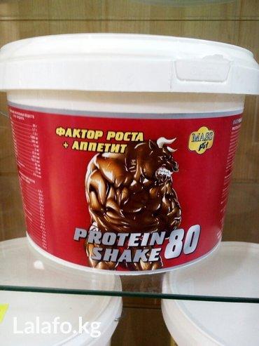 Протеин белок является основным строительным материалом для организма