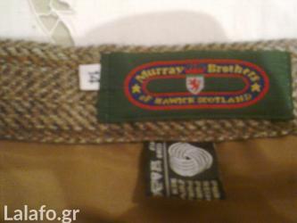 Φούστα μάλλινη ψαροκόκκαλο σε Κεντρική & Νότια Προάστια