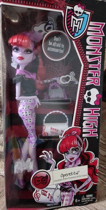 посольство сша в бишкеке в Кыргызстан: Кукла монстер хайMonster High Оперетта ( + аксессуары),раритет, в