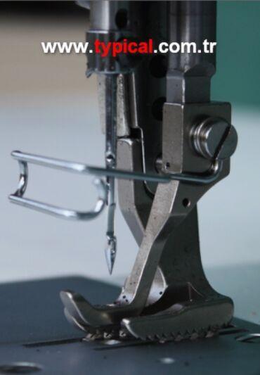 швейная машина веритас цена в Кыргызстан: Куплю шагающий Швейный машинка