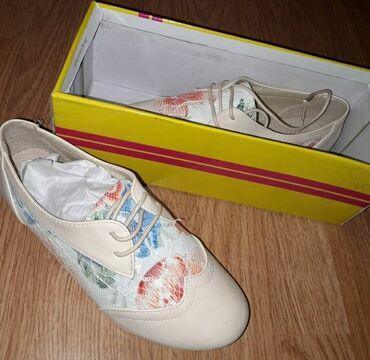 NOVO!Cipele za devojke/žene potpuno nove, šaljem zajedno sa kutijom u