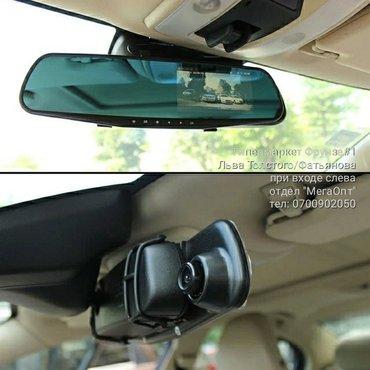 Авто регистратор зеркало удобный и в Бишкек