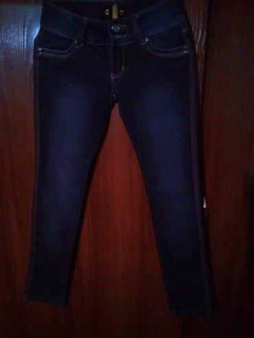 Bakı şəhərində Jeans wear  for girls - size 25
