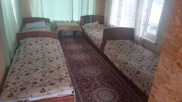 Отдых на Иссык-Куле - Тамчы: Номер, Тамчы