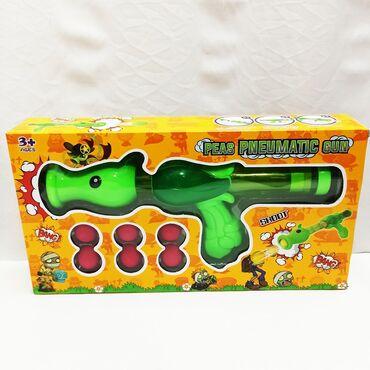 Зомби против Растений ружье воздушное с шариками!!Размер 31 на 12